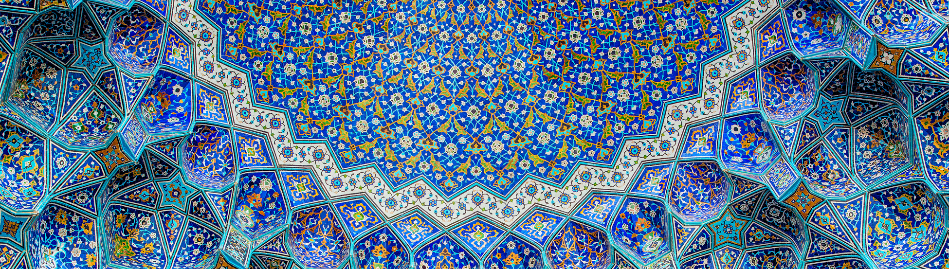 Close up of mosque ceiling tiles